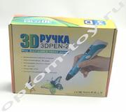 3D РУЧКА оптом