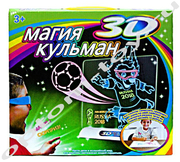 Доска для рисования МАГИЯ КУЛЬМАН 3D оптом