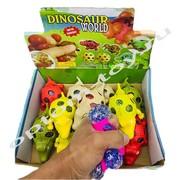 Игрушка антистресс динозавр с шариками внутри DINOSAUR WORLD, в наборе 12 шт., оптом