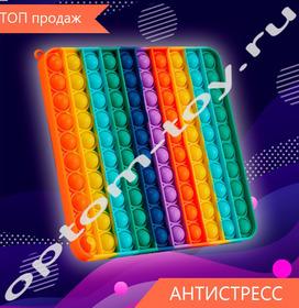 Антистресс-пупырка Pop it КВАДРАТ, 30 см., набор 5 шт., оптом