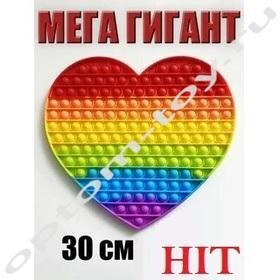 Игрушка Пупырка Pop it СЕРДЦЕ, 30 см., набор 5 шт., оптом
