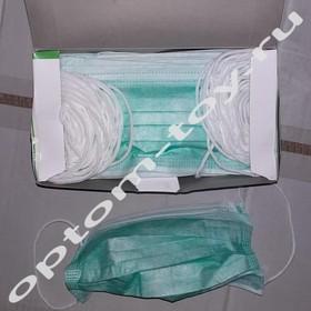 Маски для лица, 500 шт., оптом