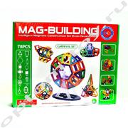 Магнитный конструктор - MAG-BUILDING, 78 деталей, оптом