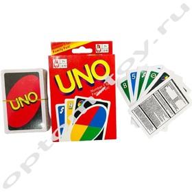 Настольная карточная игра УНО, набор 20 шт., оптом