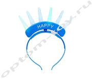 Ободок для девочки - КОРОНА HAPPY, светится, набор 12 шт., оптом
