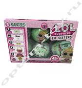 Куклы ЛОЛ, 2 серия, набор 6 шт., оптом