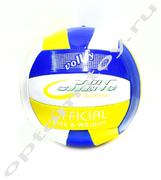 Волейбольный мяч, оптом